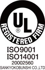ISO認定